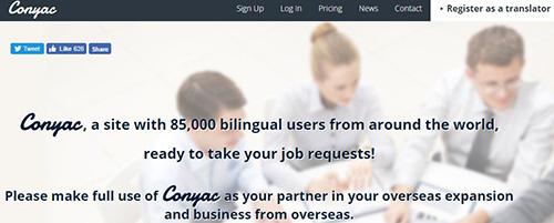 Conyac.cc,kerja online,kerja dari rumah